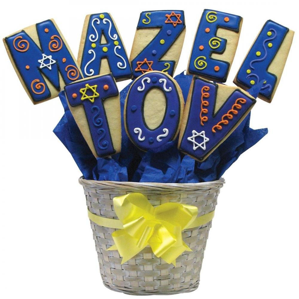 Поздравления на иврите с днем рождения с переводом на